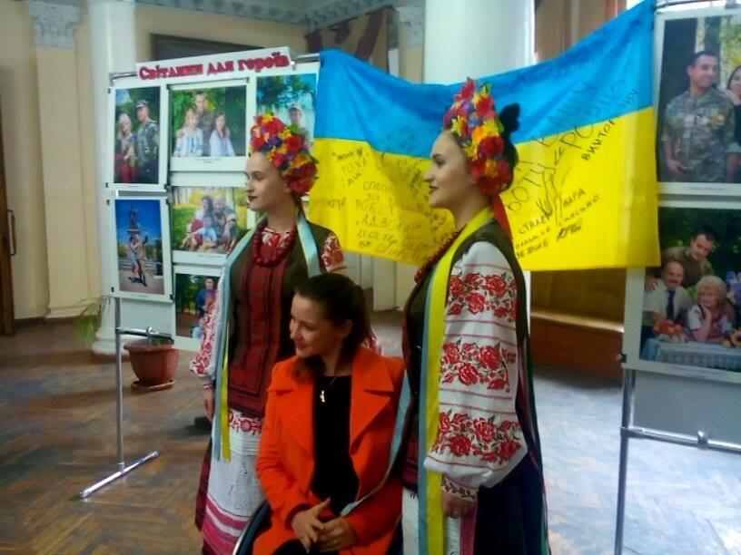 У Херсоні розпочалася акція «Ми – українці» (фото), фото-2