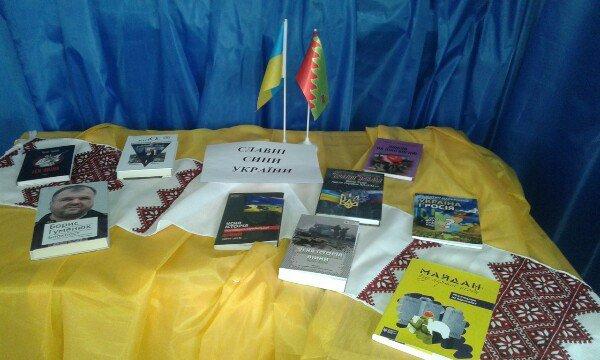 Как в Авдеевке День добровольца отмечали (ФОТО), фото-4