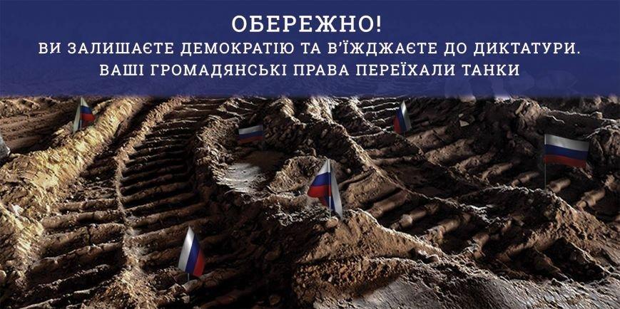 На админгранице Херсонщины с Крымом новый борд для гостей, фото-1