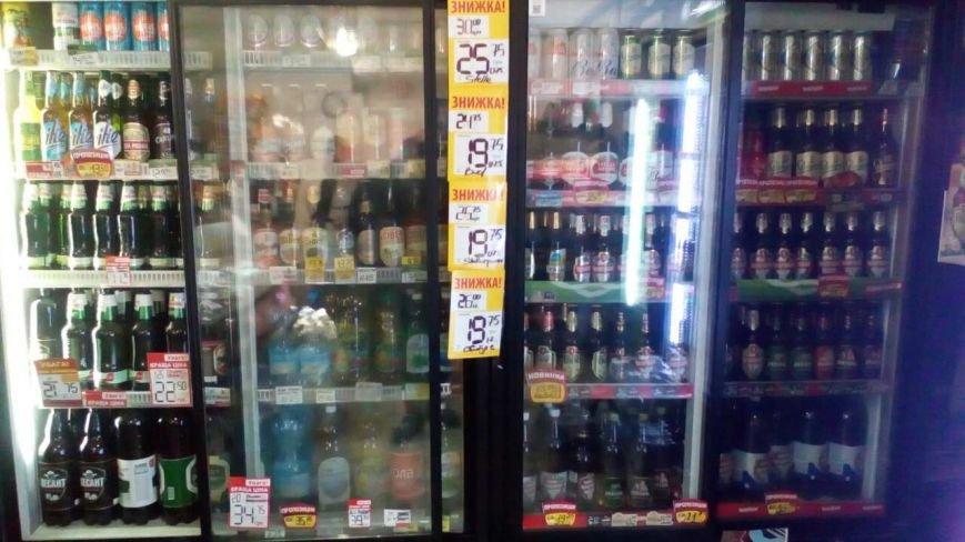 В Каменском полиция и общественники изъяли больше тысячи бутылок алкоголя, фото-2