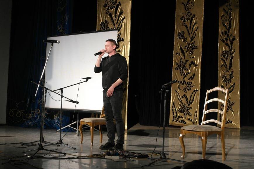 В Покровске стартовал тур-фест «Навесні», фото-5