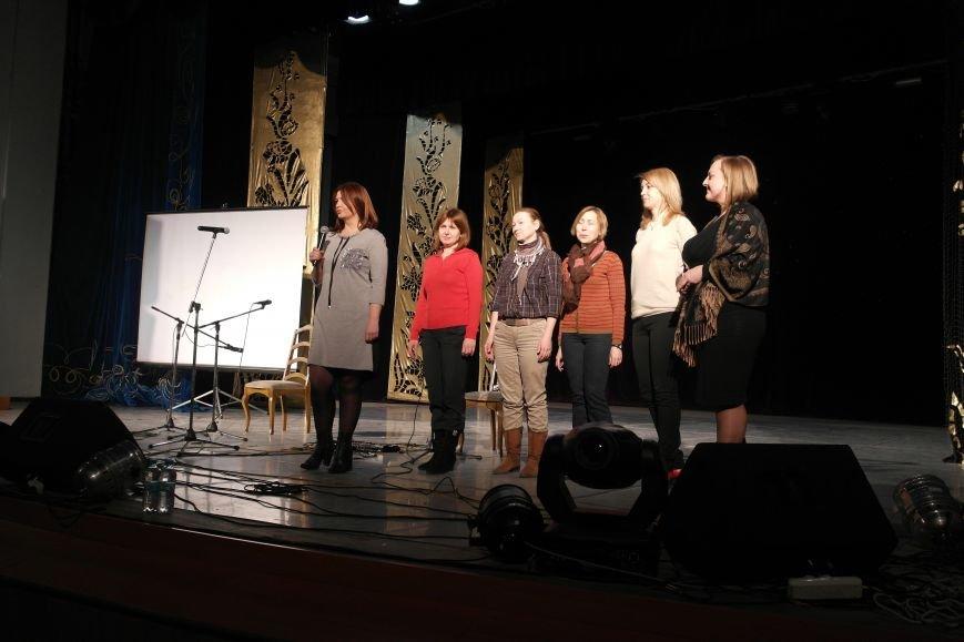 В Покровске стартовал тур-фест «Навесні», фото-4