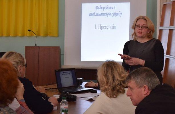 В Одессе рассказали о «группах смерти», фото-3
