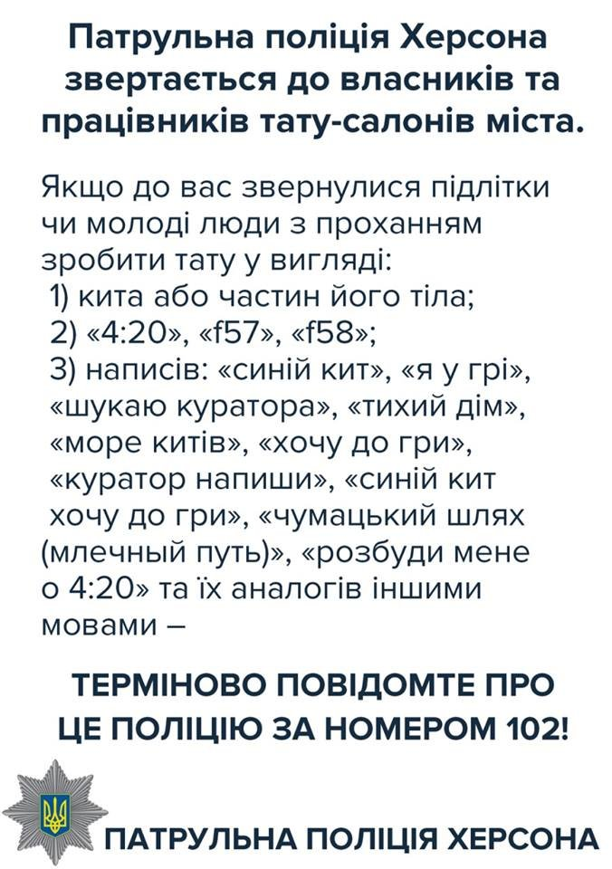 17309230_1062133910558833_5295126999462195059_n