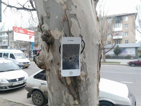 мобилка2