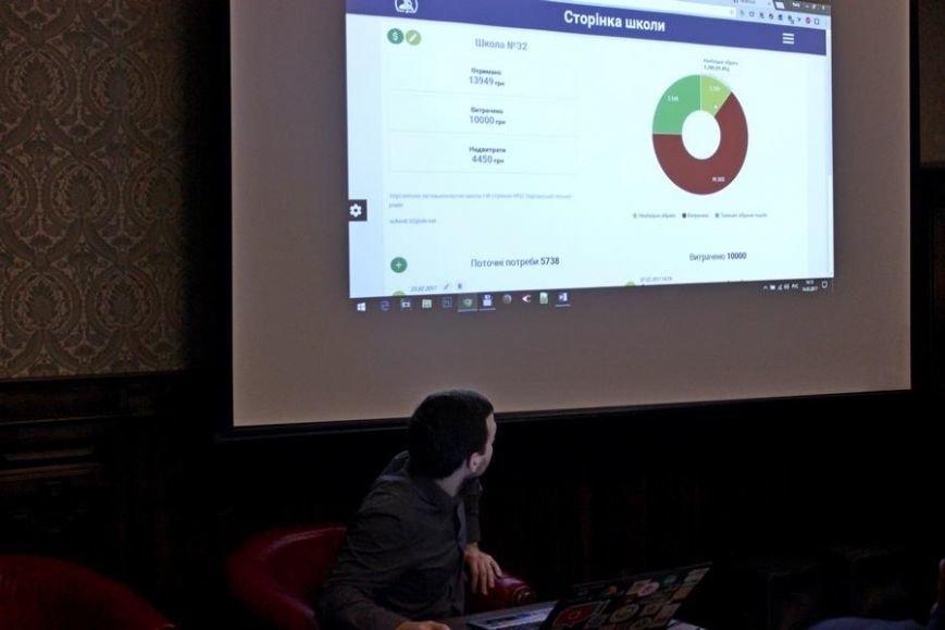 Херсонские школы начинают работать с системой прозрачных бюджетов (фото), фото-2