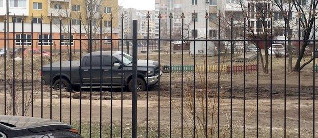 Багнюка-1