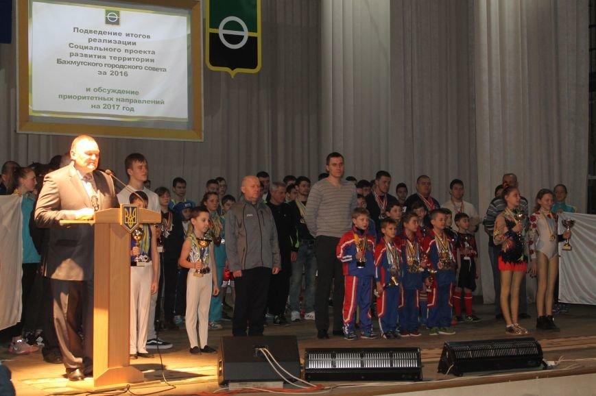 Городской голова Бахмута презентовал приоритеты Социального проекта в 2017 году, фото-7