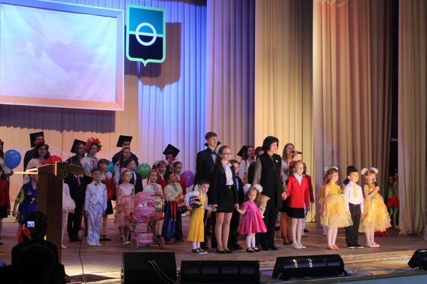 Городской голова Бахмута презентовал приоритеты Социального проекта в 2017 году, фото-6
