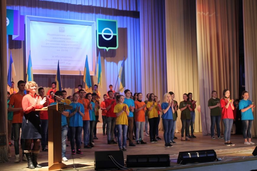 Городской голова Бахмута презентовал приоритеты Социального проекта в 2017 году, фото-11