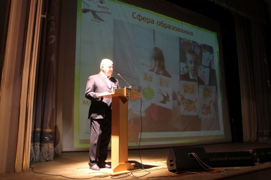 Городской голова Бахмута презентовал приоритеты Социального проекта в 2017 году, фото-5