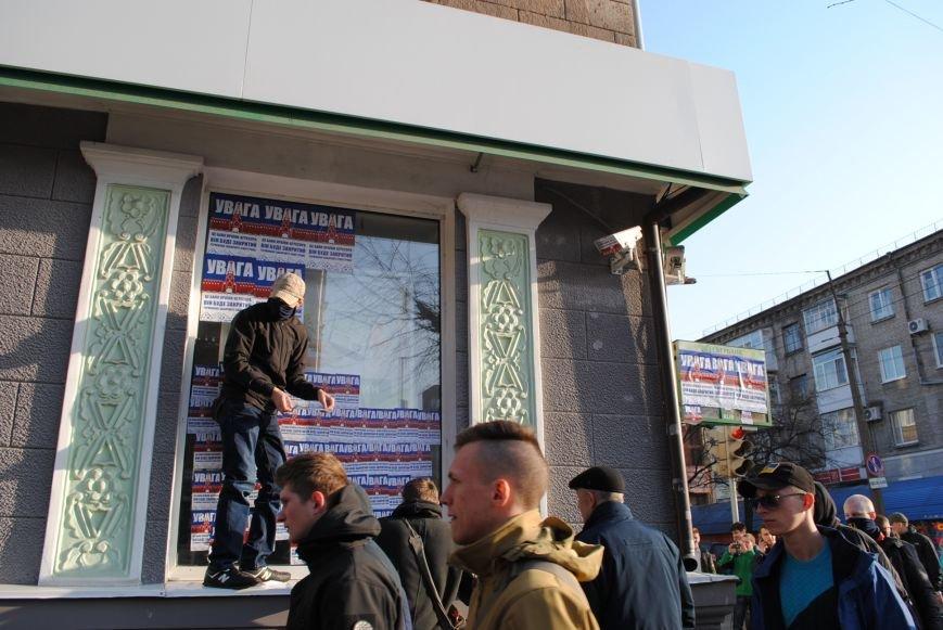 В Кременчуге российским банкам залепили окна и написали «#Rusbank OVER» (фото и видео), фото-2