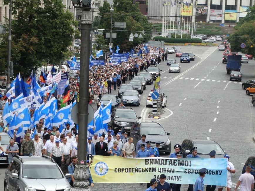 1 мая Сергей Каплин, Социал-демократическая партия и профсоюзы зовут на Марш трудящихся, фото-2