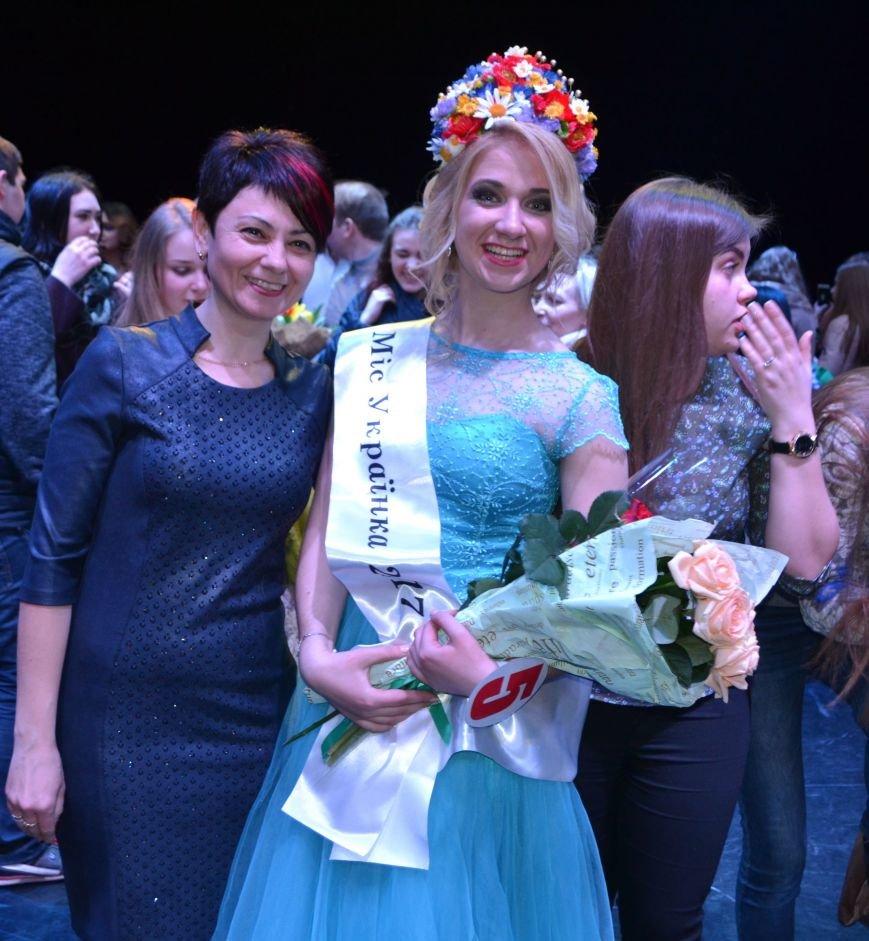 Мисс Украинка