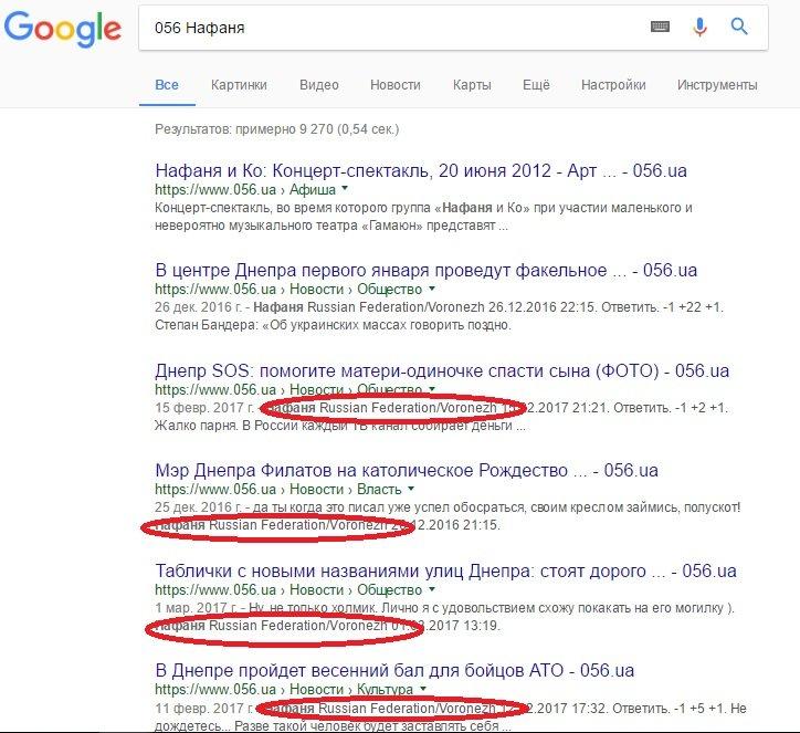 Расследование: кто пишет пророссийские комментарии на 061 и других сайтах сети CitySites, фото-10