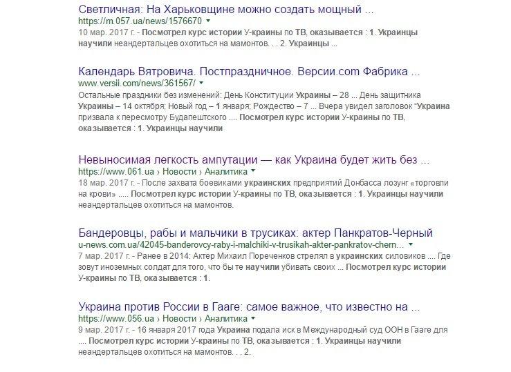 Расследование: кто пишет пророссийские комментарии на 061 и других сайтах сети CitySites, фото-28