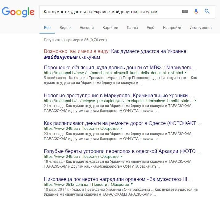Расследование: кто пишет пророссийские комментарии на 061 и других сайтах сети CitySites, фото-21