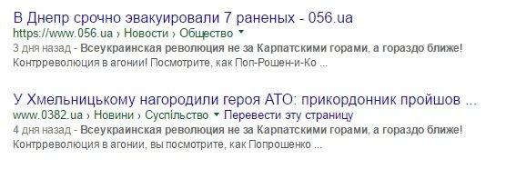 Расследование: кто пишет пророссийские комментарии на 061 и других сайтах сети CitySites, фото-27