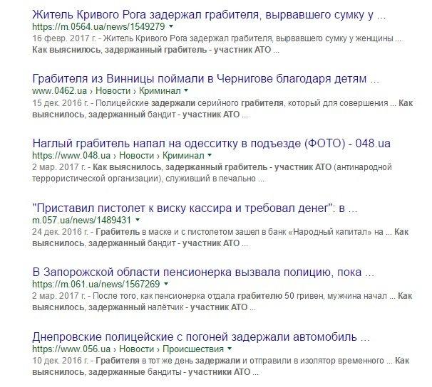 Расследование: кто пишет пророссийские комментарии на 061 и других сайтах сети CitySites, фото-19