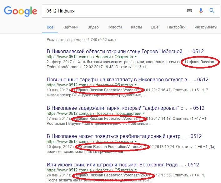Расследование: кто пишет пророссийские комментарии на 061 и других сайтах сети CitySites, фото-11