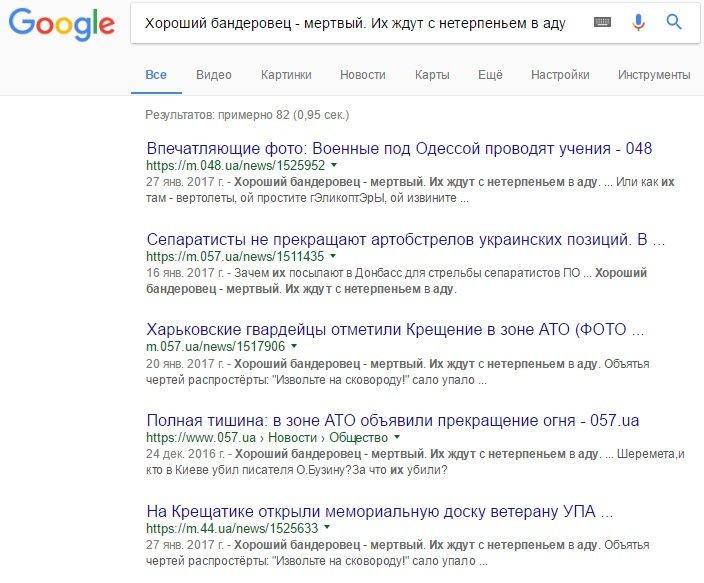 Расследование: кто пишет пророссийские комментарии на 061 и других сайтах сети CitySites, фото-31