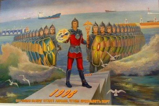 Сегодня Музею истории порта – 47 лет, фото-3