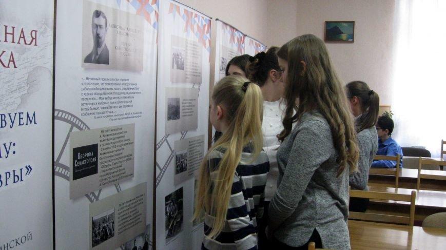 В Ялтинской школе № 7 стартовал исследовательский кинопроект, фото-1