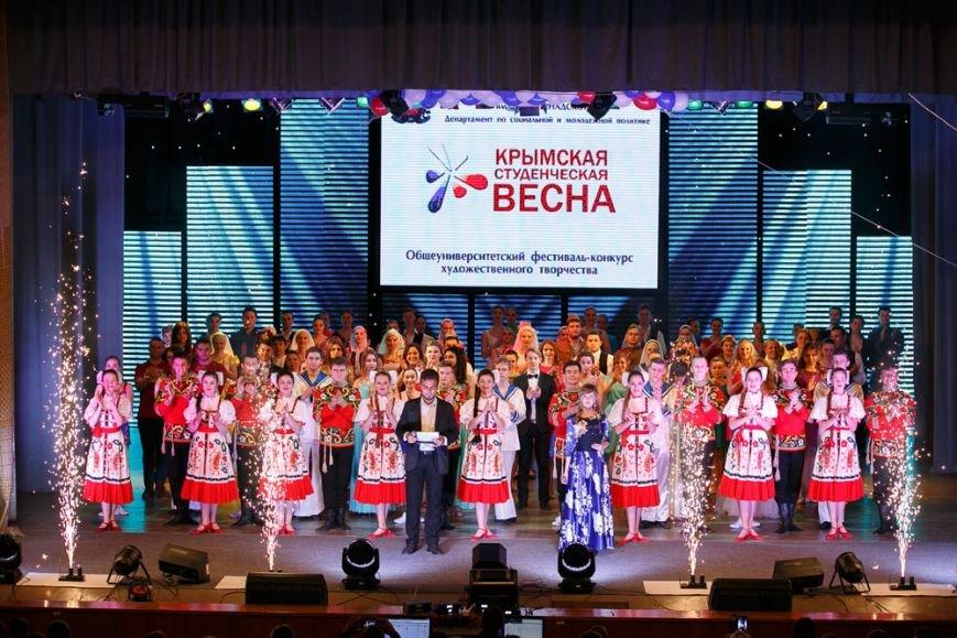 Талант ялтинских студентов оценили народные артисты и заслуженные работники культуры Крыма, фото-1