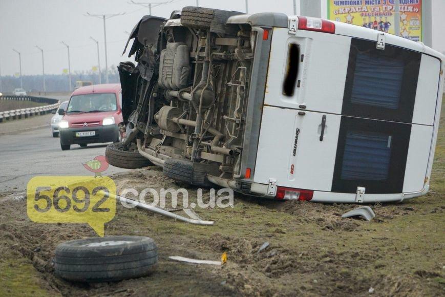 В Каменском на мостовом переходе произошло ДТП, фото-2