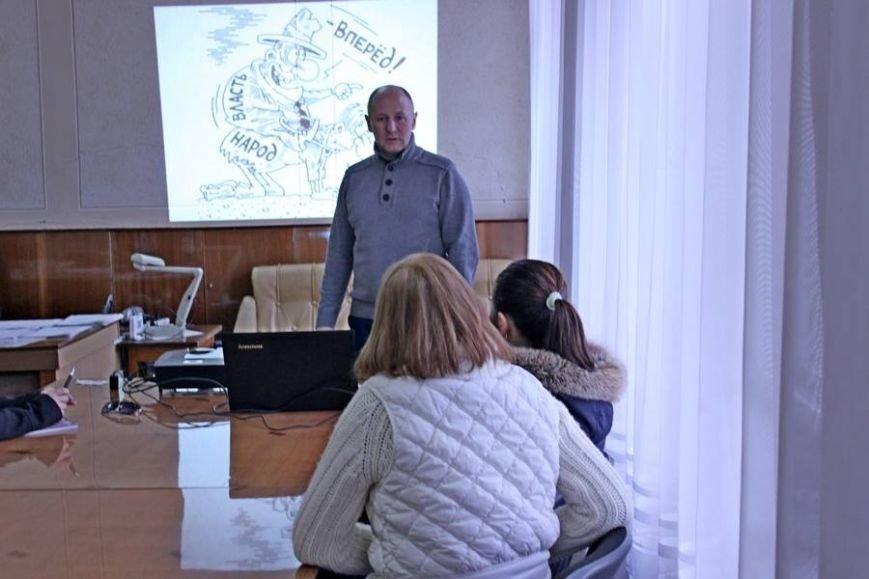 В Херсоне активистов учили взаимодействовать с властью (фото), фото-1