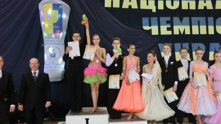 Спортсмени ДЮСШ м.Мирноград виступили на офіційному Чемпіонаті України зі спортивного танцю, фото-1