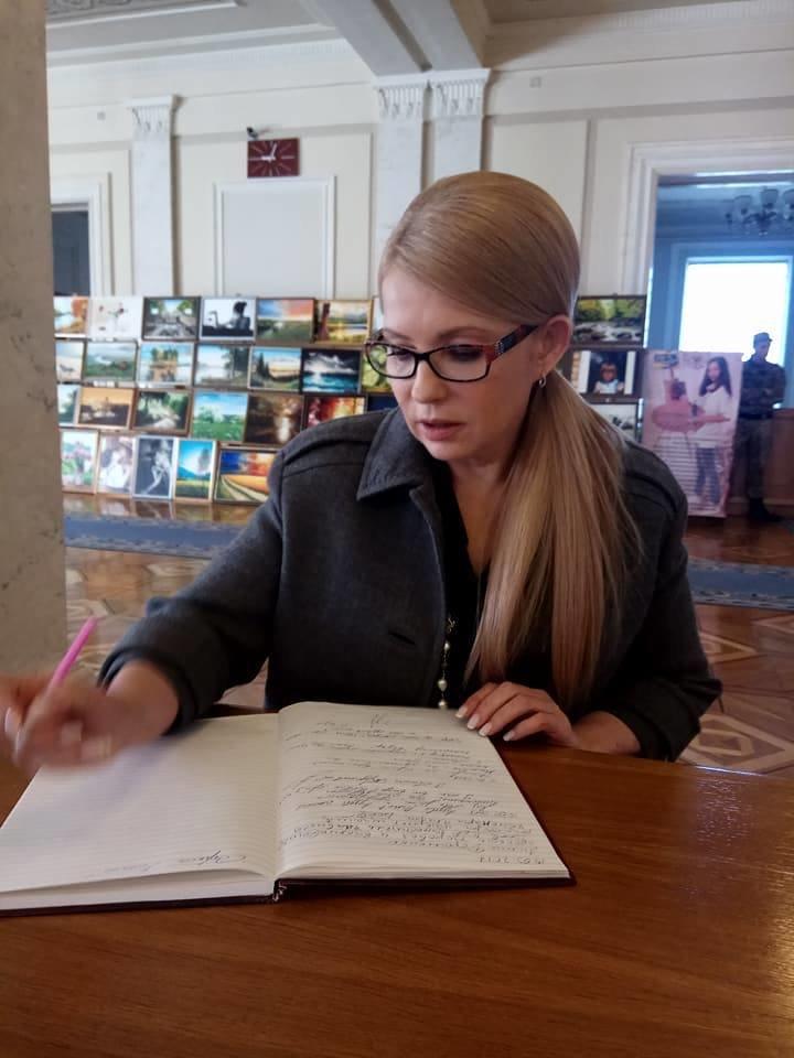 Юлия Тимошенко оценила талант Лилии Дорошенко из Покровска, фото-2