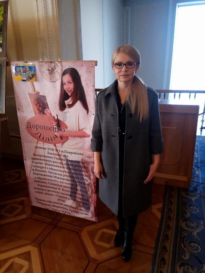 Юлия Тимошенко оценила талант Лилии Дорошенко из Покровска, фото-4