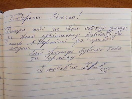 Юлия Тимошенко оценила талант Лилии Дорошенко из Покровска, фото-3