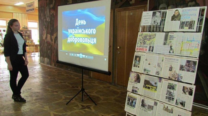 В Краматорске почтили украинских добровольцев, фото-1