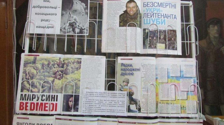 В Краматорске почтили украинских добровольцев, фото-2