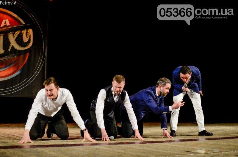 Лига Смеха в Кременчуге: на сцене ГДК в центре Украины соединились восток и запад (ФОТО), фото-5