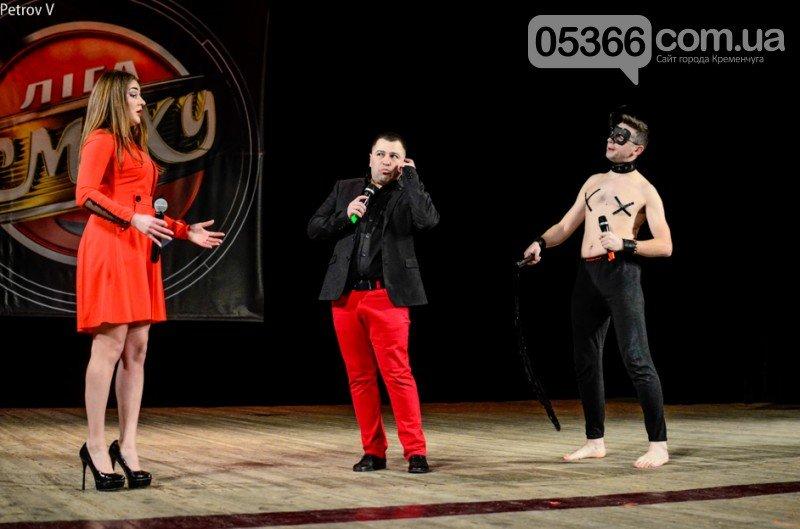 Лига Смеха в Кременчуге: на сцене ГДК в центре Украины соединились восток и запад (ФОТО), фото-3