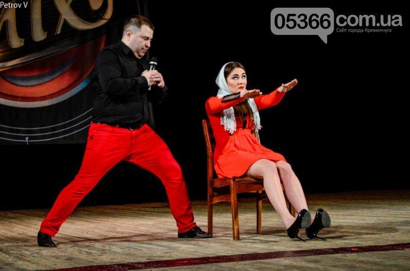 Лига Смеха в Кременчуге: на сцене ГДК в центре Украины соединились восток и запад (ФОТО), фото-4