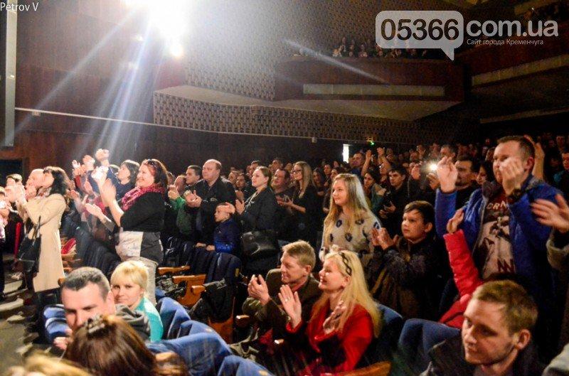 Лига Смеха в Кременчуге: на сцене ГДК в центре Украины соединились восток и запад (ФОТО), фото-8