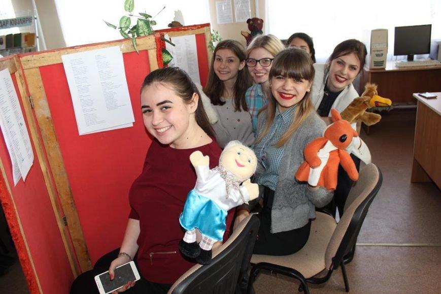 """#CoolтурФест """"Навесні"""": в Покровске студенты педучилища провели фестиваль для младших школьников, фото-6"""