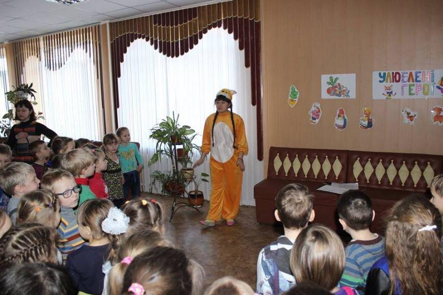 """#CoolтурФест """"Навесні"""": в Покровске студенты педучилища провели фестиваль для младших школьников, фото-1"""