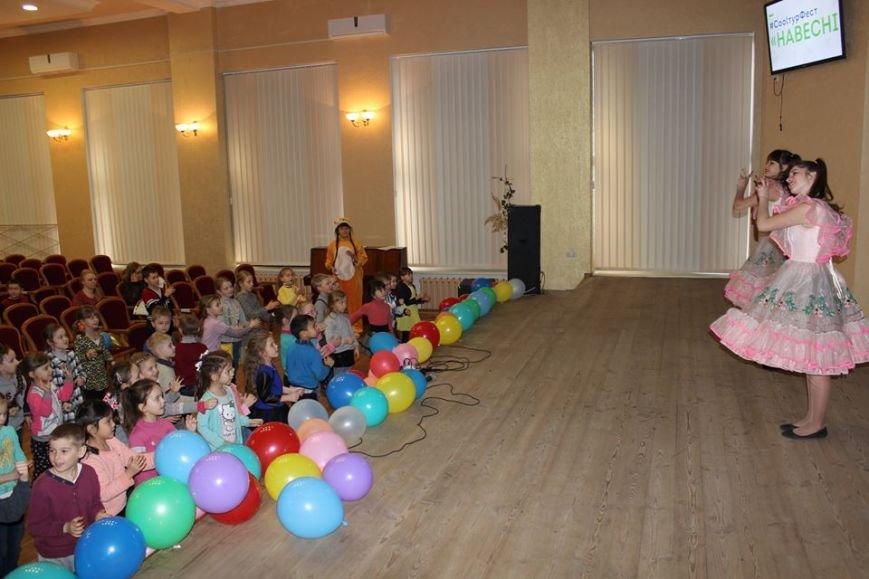 """#CoolтурФест """"Навесні"""": в Покровске студенты педучилища провели фестиваль для младших школьников, фото-8"""