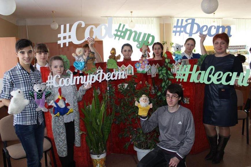 """#CoolтурФест """"Навесні"""": в Покровске студенты педучилища провели фестиваль для младших школьников, фото-9"""