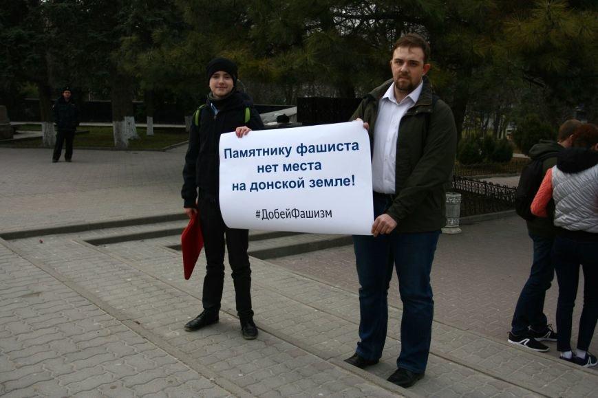 Ростовские активисты пытаются с помощью флешмоба добиться сноса памятника Краснову, фото-2