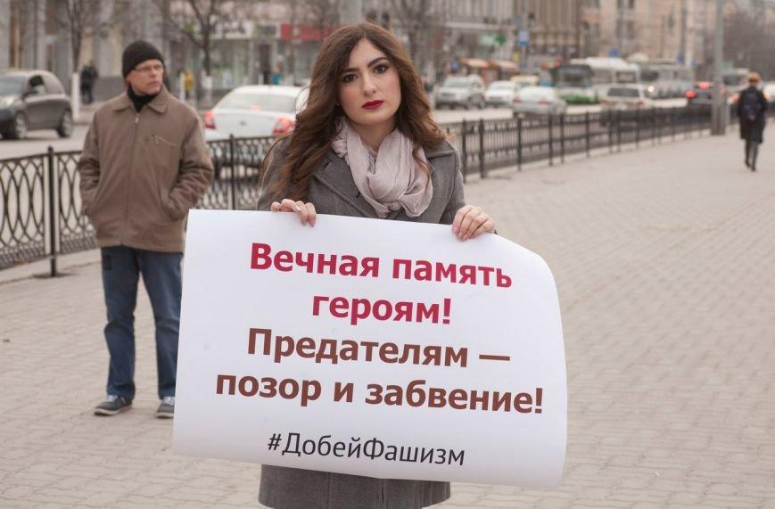 Ростовские активисты пытаются с помощью флешмоба добиться сноса памятника Краснову, фото-1
