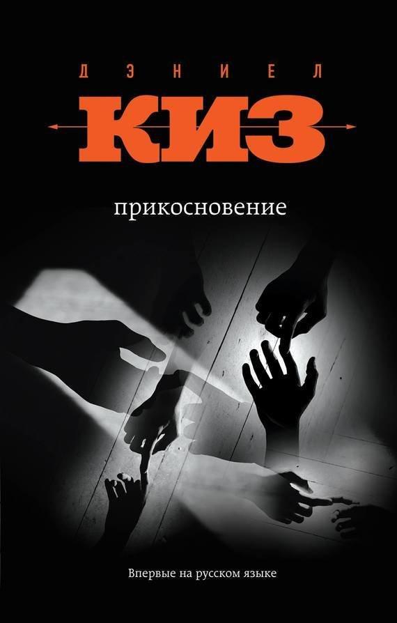 Книжные новинки марта, фото-1