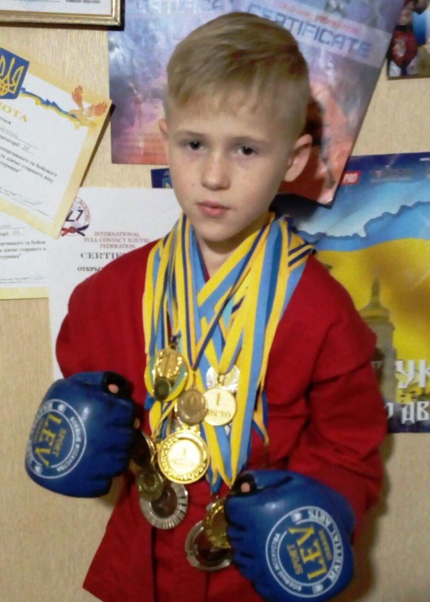 8-летний спортсмен из Херсона покорил всю Украину (фото), фото-1