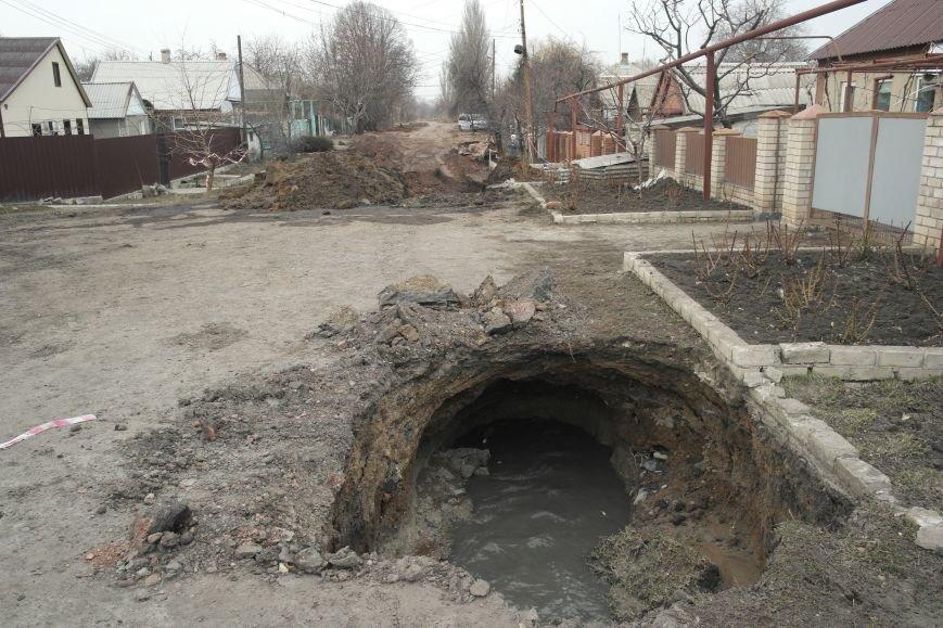 В Мирнограде улица может уйти под землю. Жители опасаются за свою жизнь, фото-2