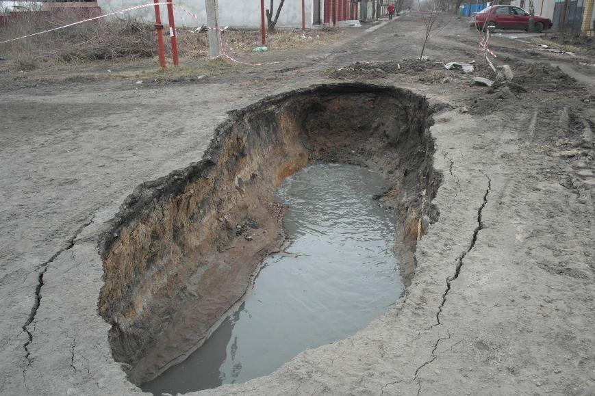 В Мирнограде улица может уйти под землю. Жители опасаются за свою жизнь, фото-3